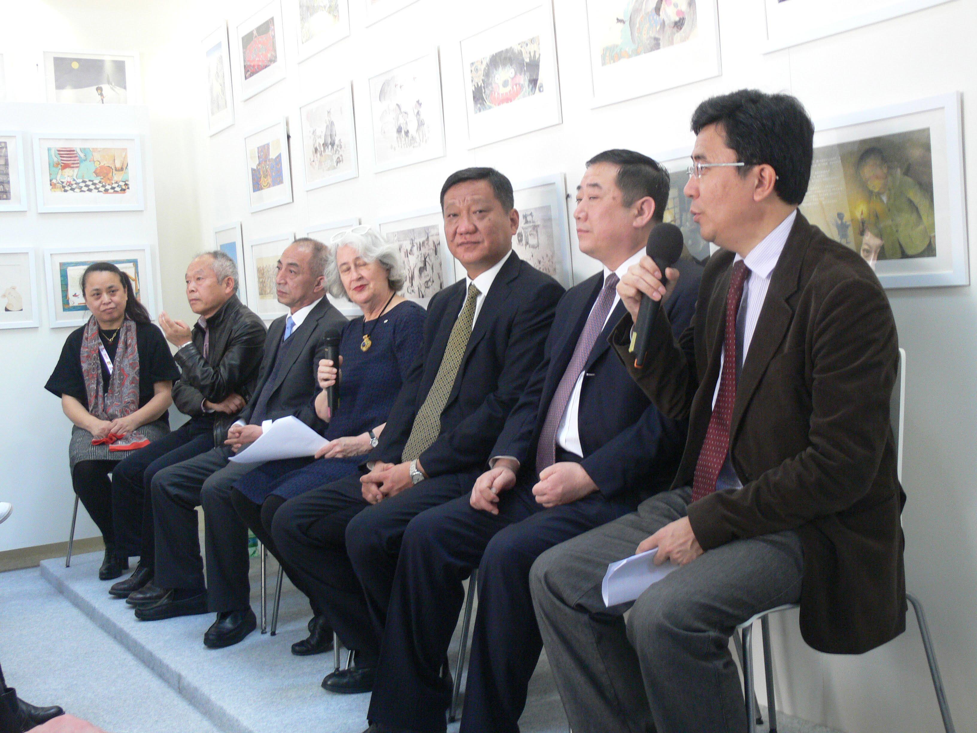 Chinese Publishers' Presentation