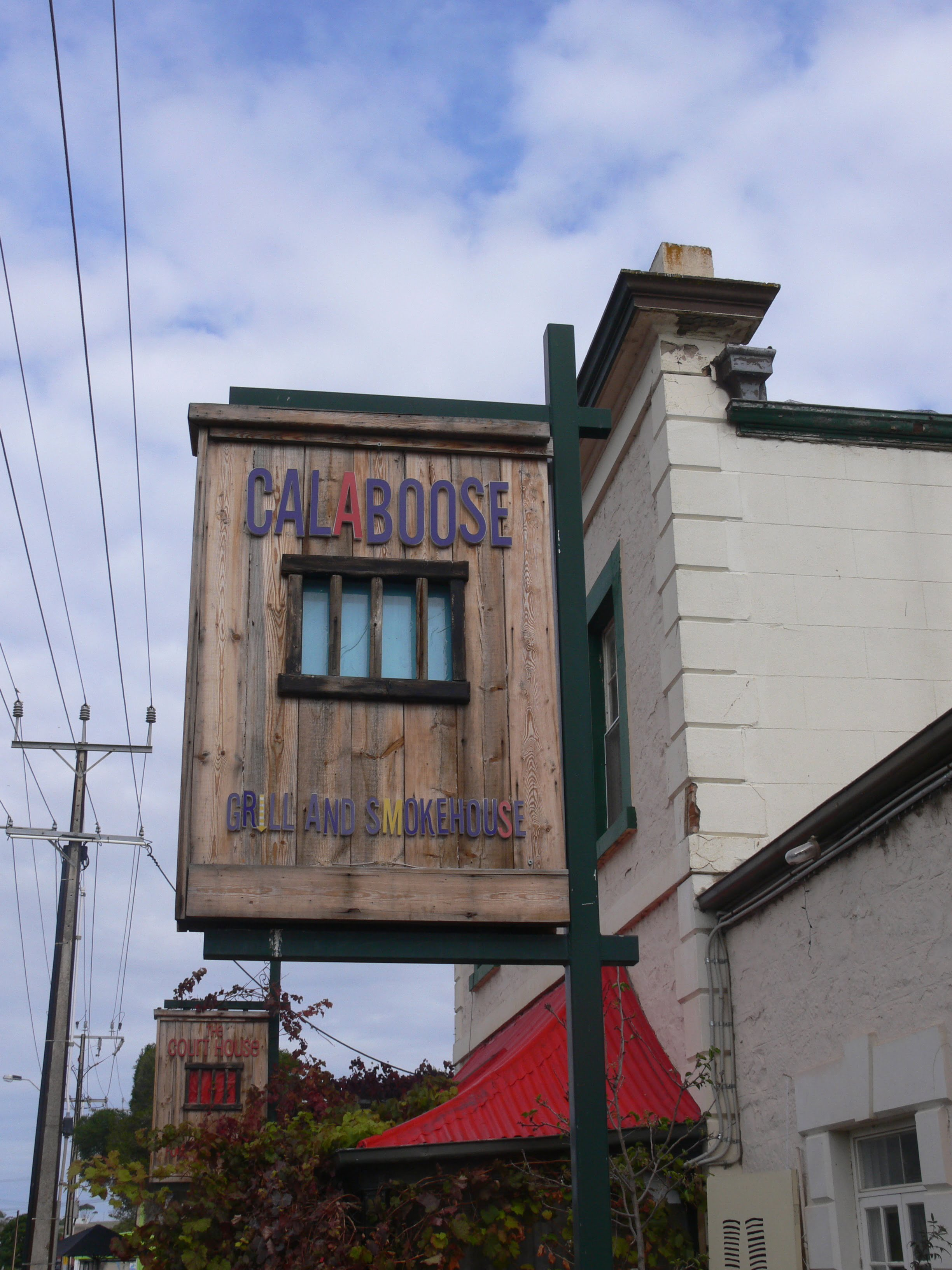 The Caboose Grill and Smokehaus in the Main St at Normanville, SA